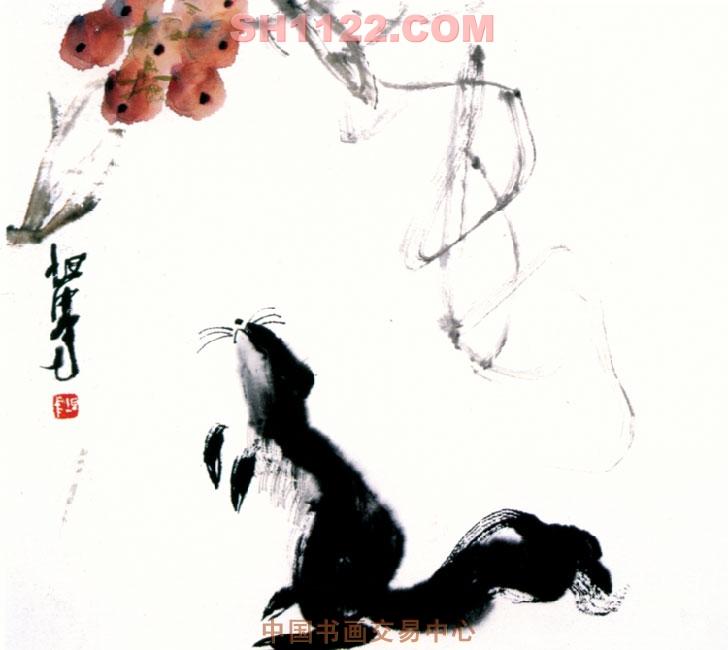 邵坦中-松鼠-淘宝-名人字画-中国书画服务中心